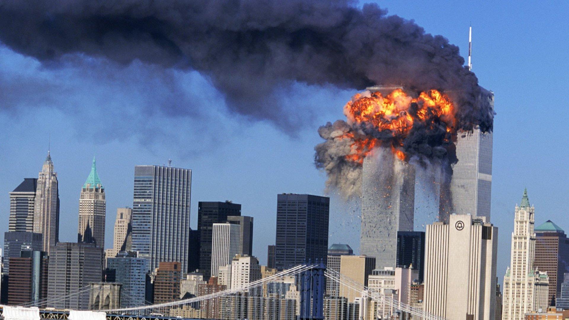 11 сентября...