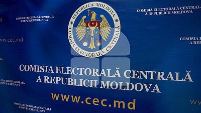 ALEGERI PARLAMENTARE 2019. Comisia Electorală Centrală îndeamnă alegătorii să verifice listele electorale de bază
