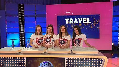 100 de moldoveni au zis: Echipa TRAVEL a plecat acasă cu peste patru mii de lei