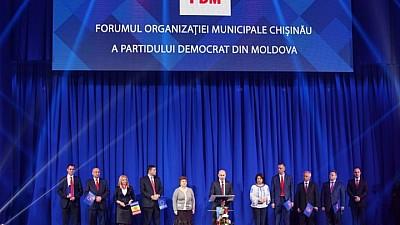 Viitor pentru Moldova. Peste o mie de oameni au participat la Forumul Organizației municipale Chișinău a Partidului Democrat din Moldova