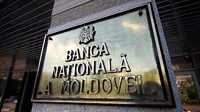 Profitul băncilor din Republica Moldova a crescut anul trecut cu 7 la sută faţă de 2017