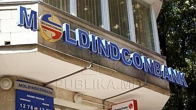 Moldindconbank, cumpărat de un investitor bulgar. Cu cât a fost vândut pachetul de acțiuni