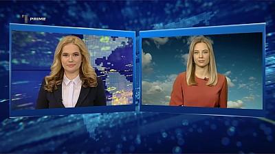 Primele Știri - 17 Ianuarie 2019, 18:00