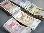 Autorităţile au recuperat din frauda bancară 1,7 miliarde de lei