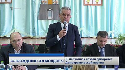 Primele Știri - 16 Februarie 2019, 18:00