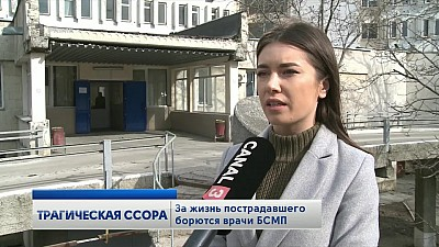 Primele Știri - 22 Februarie 2019, 00:00