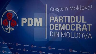 Formațiunile PAS și PPDA pretind la funcțiile de președinte a Parlamentului și prim-ministru. Reacția democraților