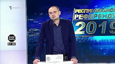 Электоральные дебаты по референдуму: участники высказали свои позиции 18.02.2019