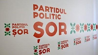 Marina Tauber: Fracţiunea Partidului Şor s-a plasat în opoziţie