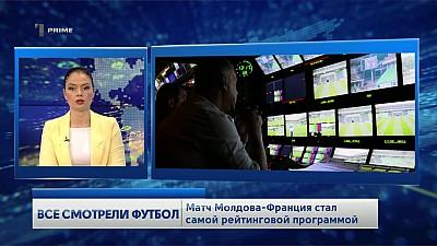 Primele Știri - 26 Martie 2019, 00:00