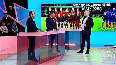 Матч года: действующий чемпион мира по футболу впервые приедет в Молдову 20.03.2019