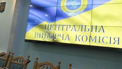 Cu gândul la Ucraina. Ucrainenii din Republica Moldova pot vota în două secţii de vot