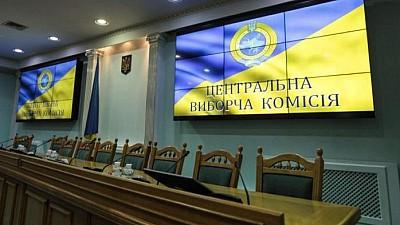 CEC-ul din Ucraina a remarcat că alegerile au fost transparente și democratice: Un rezultat legal, acceptat de toți