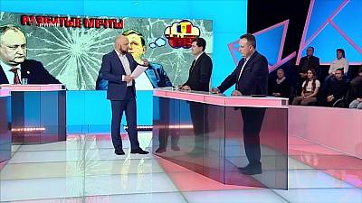 Разбитые мечты: социалисты не отдают Андрею Нэстасе место спикера парламента 23.04.2019