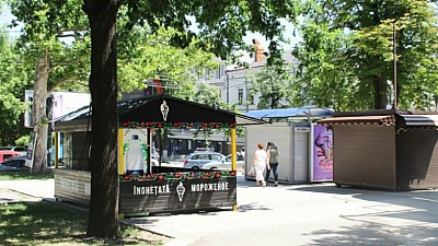 45 de gherete cu îngheţată şi băuturi răcoritoare vor activa în parcurile din Capitală, în sezonul estival