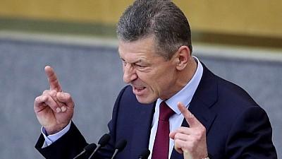 Dmitri Kozak a fost întâmpinat cu proteste la aeroportul