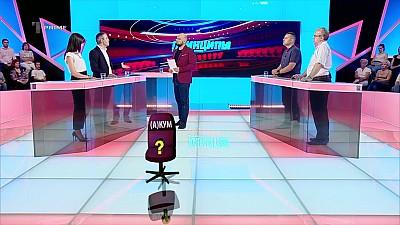 (А)кум кумом погоняет или для кого новая власть готовит кресла? 19.06.2019