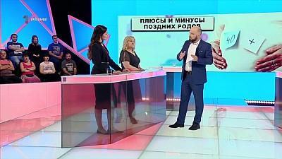 Тенденция: почему молдованки не спешат заводить детей? 18.06.2019