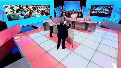 Политические перемены: ДПМ уходит в сильную и активную оппозицию 17.06.2019
