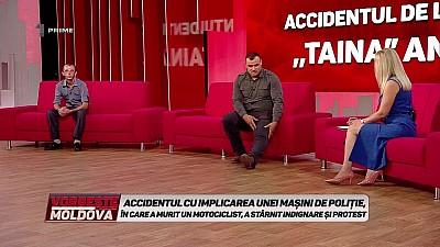 """Vorbește Moldova - Accidentul de la Chirsova, """"taina"""" anchetei  - 22 Iulie 2019"""