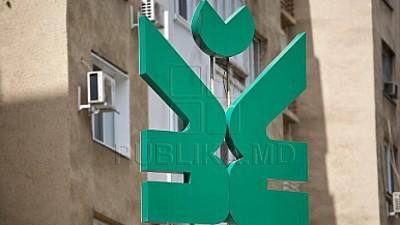Fostul premier Vlad Filat ar fi blocat salvarea Băncii de Economii