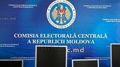 Eugen Știrbu: Toţi membrii CEC trebuie aleşi în bază de concurs şi nu desemnaţi de partidele de la guvernare
