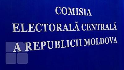 PSRM, PAS şi PPDA au desemnat trei membri noi ai Comisiei Electorale Centrale. Cine sunt aceștia