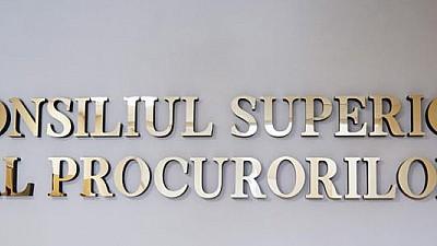 PSRM-ACUM nu au consultat CSP atunci când AU APROBAT legea care îi oferă preşedintelui ţării dreptul de a numi procurorul general interimar