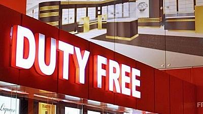 Motivul pentru care activitatea magazinelor Duty-Free din stânga Nistrului a fost sistată