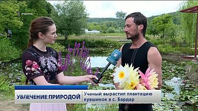 Primele Știri - 21 Iulie 2019, 18:00