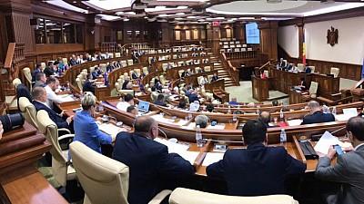 Proiectul de lege care îi oferă lui Igor Dodon dreptul de a numi un procuror general interimar, VOTAT de PAS şi PPDA