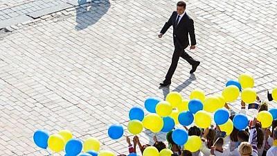 Imaginea zilei: Ucrainenii au marcat 28 de ani de independență