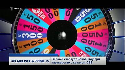 Primele Știri - 19 August 2019, 18:00