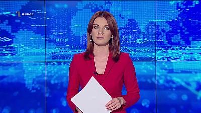 Primele Știri - 18 Septembrie 2019, 09:00