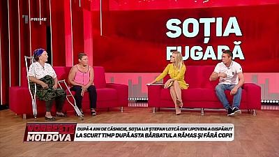 Vorbește Moldova - Soția Fugară - 23 Septembrie 2019